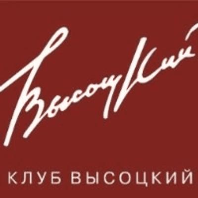 Москва клуб mix мужской клуб казань дягилев