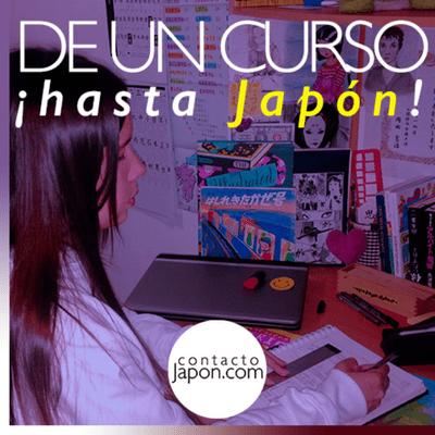 Contactojapon.com - 038. ✈️ 🇯🇵 VIAJE A JAPÓN: premio por estudiar #japonés (CONCURSO).