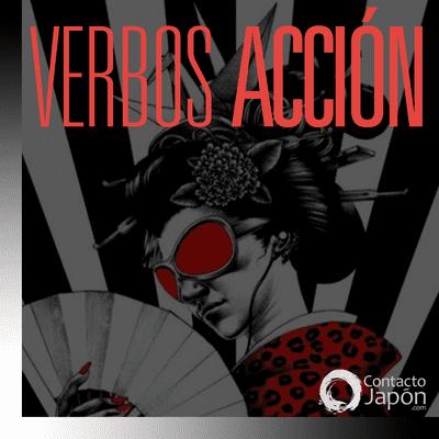 Contactojapon.com - 031. APRENDE JAPONÉS: #reto4verbosdiarios (80/80).