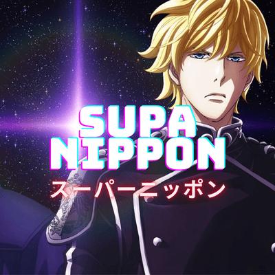 Supa Nippon - LA LEYENDA DE LOS HEROES DE LA GALAXIA - El anime que ha revolucionado Netflix.