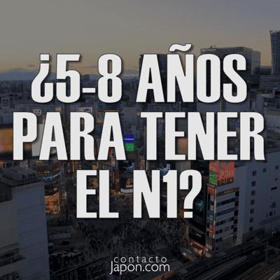 Contactojapon.com - ¿Y REALMENTE LO NECESITAS? El JLPT N1.