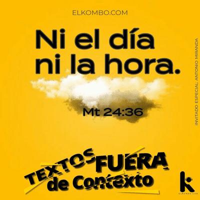 El Kombo Oficial - Textos Fuera de Contexto (Serie E8)