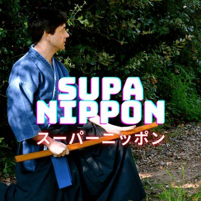 Supa Nippon - SUPA NIPPON - Katori Shinto Ryu