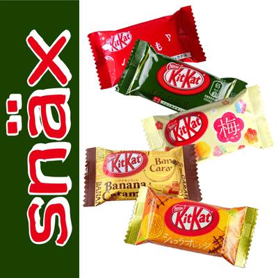 snäx - Der Knabberpodcast | Snacks und Knabbereien aus aller Welt - 034 | Nestlé - 5 Sorten KitKat Teil 1 | Japan