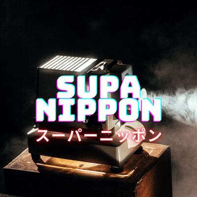 Supa Nippon - CINE A LA JAPONESA - La sensibilidad nipona en la gran pantalla