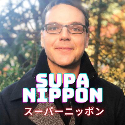 Supa Nippon - LA MAGIA DE JAPÓN - Descubrimos con Kirai la esencia de Japón