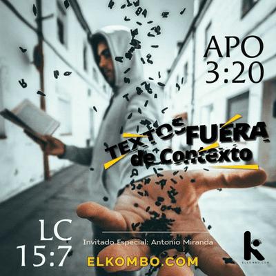 El Kombo Oficial - Textos Fuera de Contexto (Serie E5)