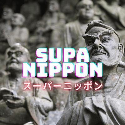 Supa Nippon - FILOSOFÍA JAPONESA - Adaptar y adoptar